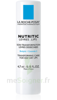 Nutritic Stick Lèvres Sèche Sensibles Etui/4,7ml à TOUCY