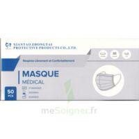 Masques Chirurgicaux Adultes B/50 à TOUCY